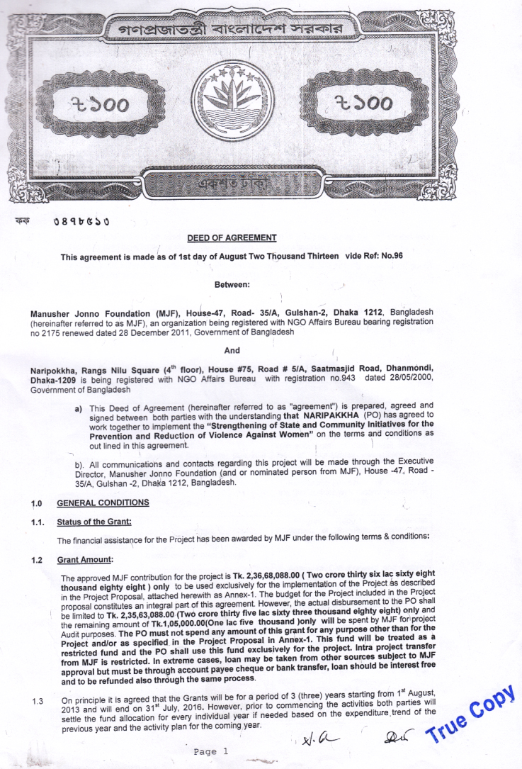 Agreement 1 Aug 13